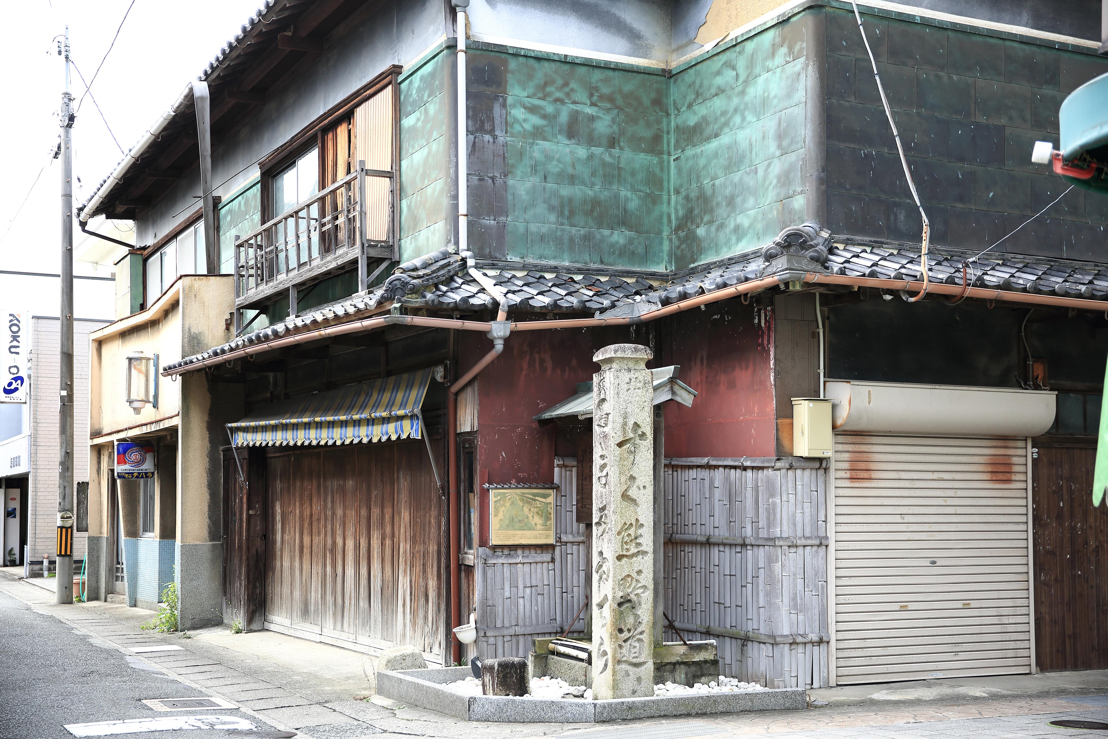 湯浅町の風景画像