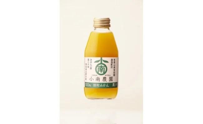 AY6005_田村みかんジュース 200ml15本