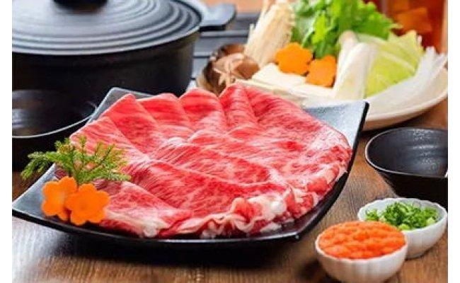 AB6103_【熊野牛】ロース・スライス すき焼き・しゃぶしゃぶ 500g