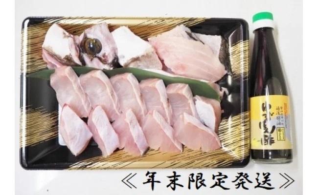 R6800_≪年末限定発送≫くえ鍋&湯浅ゆずポン酢セット【湯浅町×串本町】