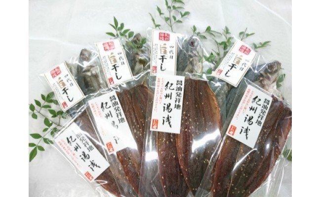 AD6004_アジとこだわり漬けダレのさんま味醂干しセット【かね七商店】