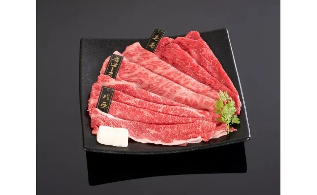 BN6003_【紀州和華牛】すき焼き懐石 300g