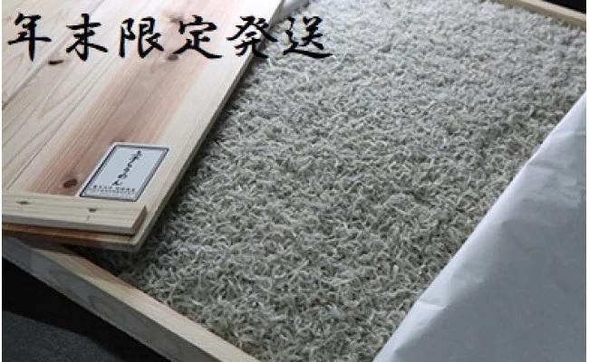 H6800_≪年末限定発送≫高級上干ちりめん(700g木箱)