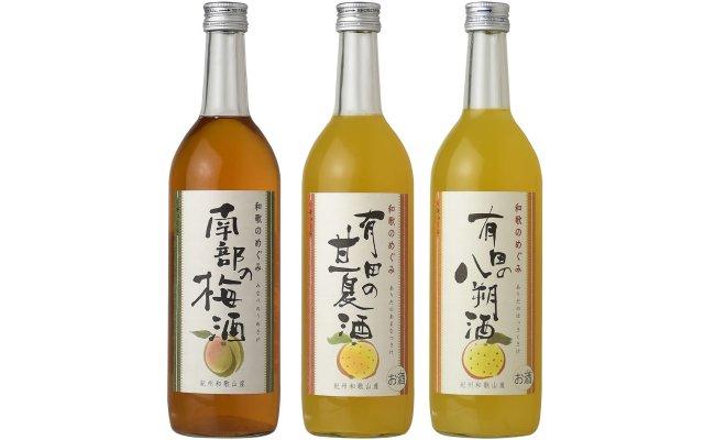 V6142_和歌のめぐみ酒【B】セット(A002) 720ml瓶 3種 (有田の八朔酒/南部の梅酒/有田の甘夏酒)世界一統