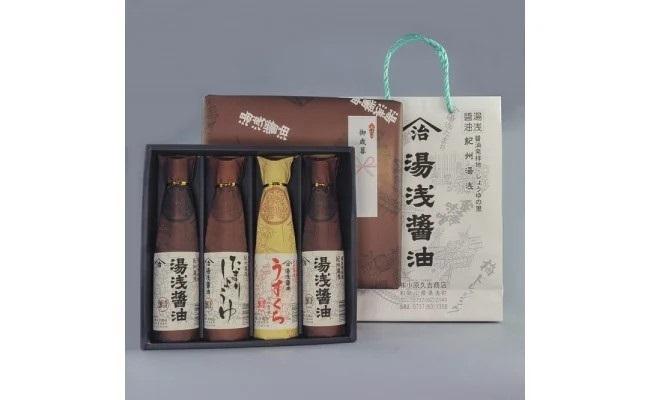 M6082_【お歳暮のし付】湯浅醤油 2本うすくち 1本たまり醤油 1本 (各300ml)