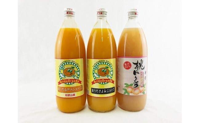 ZJ6025_みかん・きよみ・桃のフルーツジュース 970ml×3種 4本セット