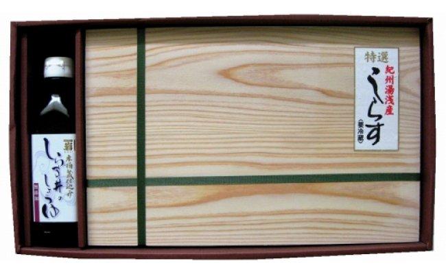 E6006_釜揚げしらす800g木箱入り・しらす丼醤油セット
