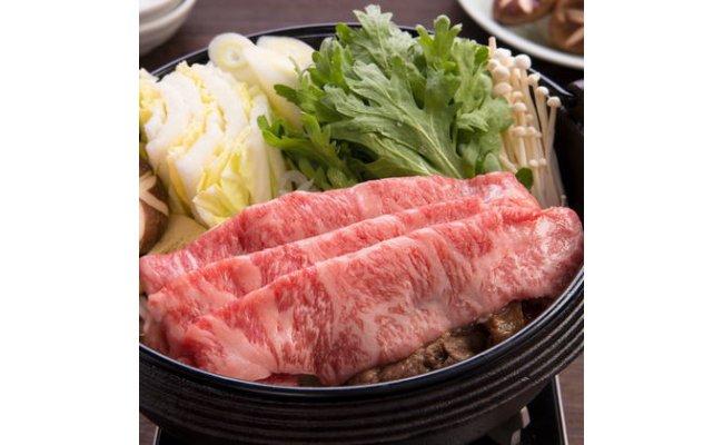 AB6154_【熊野牛】カタロースすき焼き・しゃぶしゃぶ用 720gA3ランク