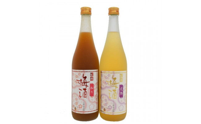 ZD6230_【紀州完熟南高梅使用】濃厚「ねり梅酒」と芳醇「梅酒」各720mlの飲み比べ