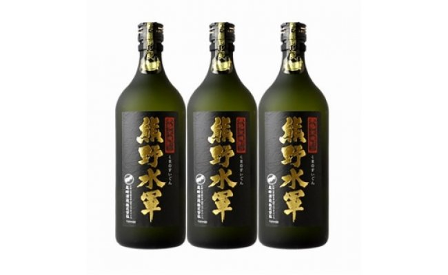 V6106_熊野水軍 (C001)本格米焼酎 熊野水軍 720ml 【3本セット】/尾崎酒造