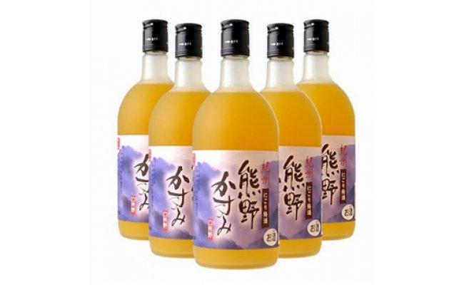 V6124_熊野かすみ(F002)紀州にごり梅酒・熊野かすみ720ml【5本セット】