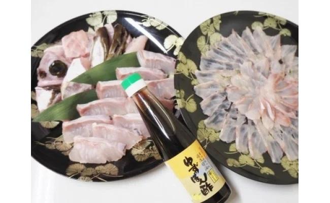 R6010_【湯浅町×串本町】くえ刺身&鍋、湯浅ゆずポン酢セット