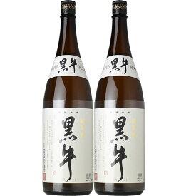 V6238_純米酒 黒牛(くろうし)1800ml 2本セット 一升瓶 紀州和歌山の純米酒 日本酒 名手酒造(E010)