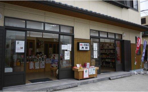 S6101_金山寺味噌と紀州南高梅極上つぶれ梅(はちみつ梅)