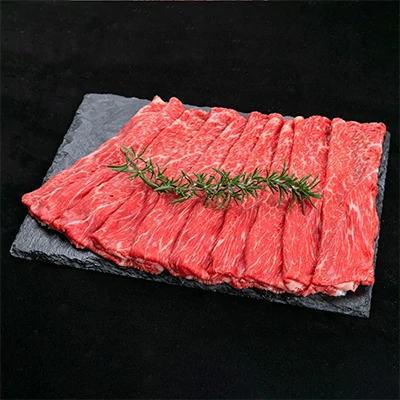 【ふるさと納税】【熊野牛】赤身 すき焼き・しゃぶしゃぶ 約700g