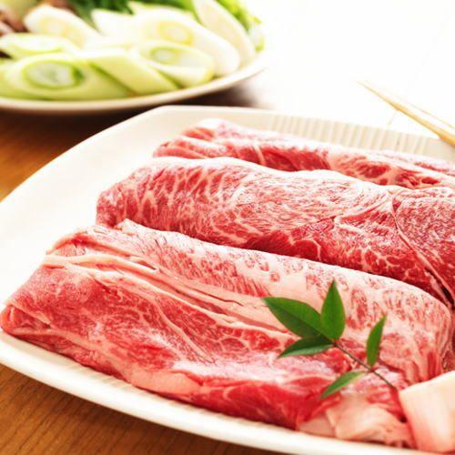 【ふるさと納税】【和歌山県特産和牛】《熊野牛》 極上カタロース すき焼き・しゃぶしゃぶ用 500g A4ランク以上