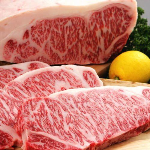【ふるさと納税】【和歌山県特産和牛】《熊野牛》 極上サーロインステーキ 170g A4ランク以上