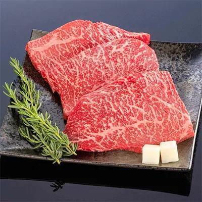 【ふるさと納税】【熊野牛】赤身ステーキ 約600g(約200g×3枚)