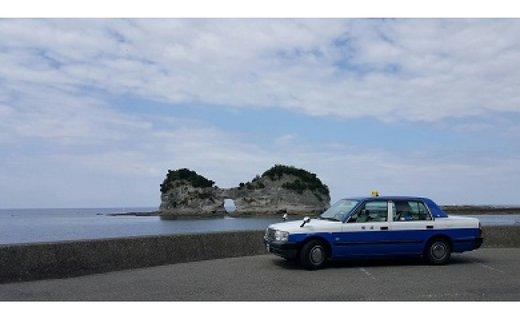 白浜観光名所めぐりコース(所要時間2時間)