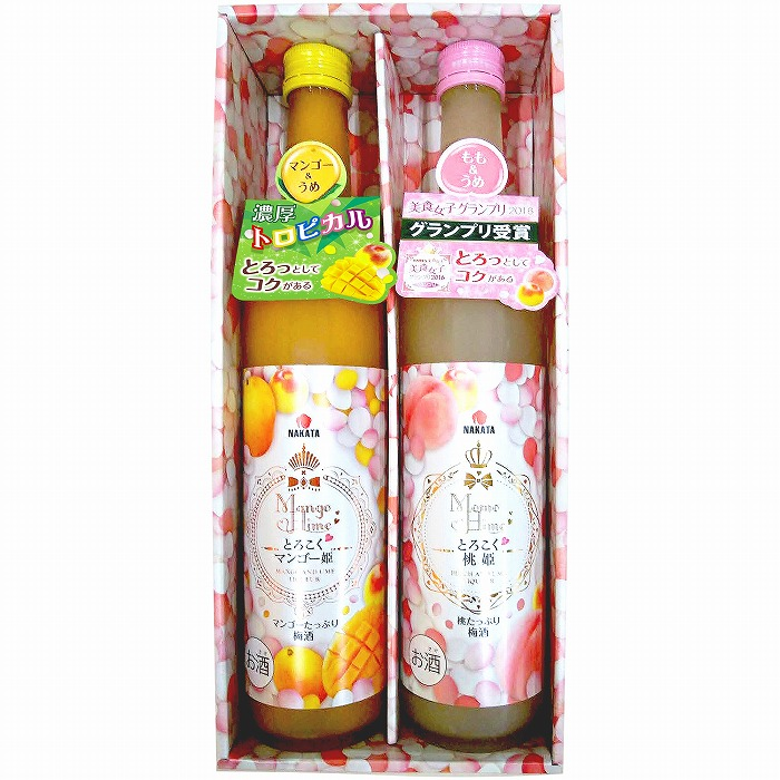 相性ピッタリの果実梅酒『姫シリーズ』和歌山県産 とろこく梅酒2本ギフトセット(桃姫&マンゴー姫)