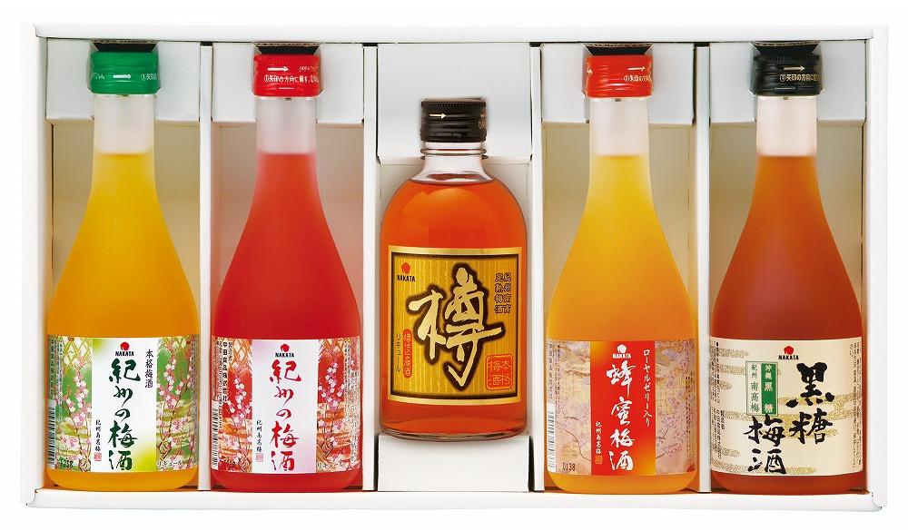 紀州の梅酒 飲み比べ5本セット(白・赤・蜂蜜・黒糖・樽)