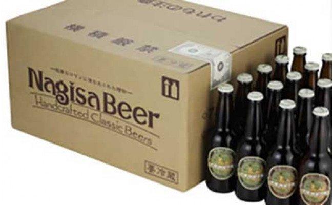 ナギサビールの定番2種 飲み比べ30本セット