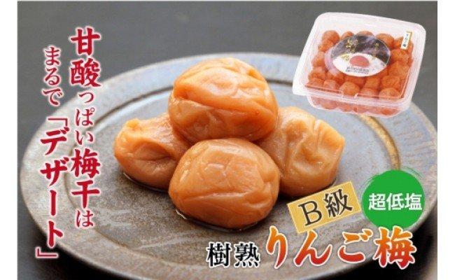 徳用 りんご梅 (1.8kg×1箱)
