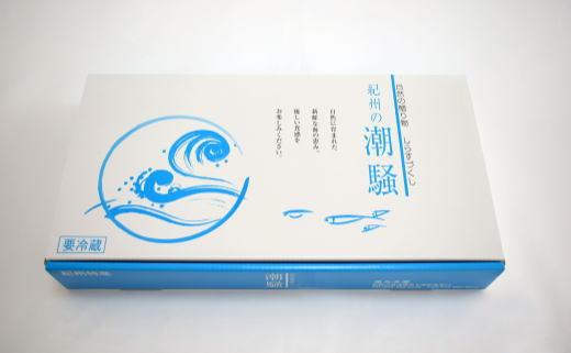 【海南塩津の港から直送】こだわりの冷蔵新鮮ちりめん250g×2パック