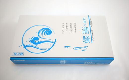 【海南塩津の港から直送】こだわりの冷蔵新鮮釜揚げしらす350g×2パック