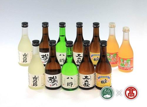 くめざくら地酒・梅酒飲み比べセット(大山ブランド会)日本酒 純米 高島屋 25-Y3 0558