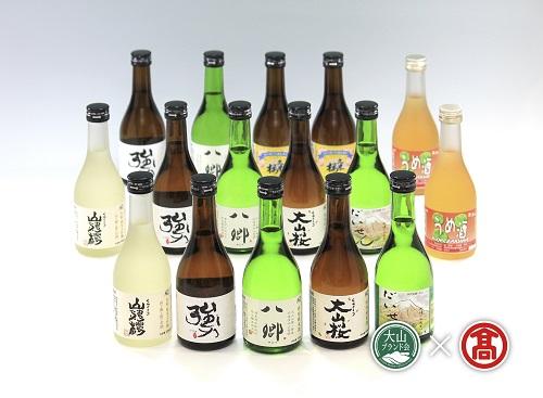 くめざくら地酒・梅酒飲み比べセット(大山ブランド会)日本酒 純米 高島屋 35-Y4 0557