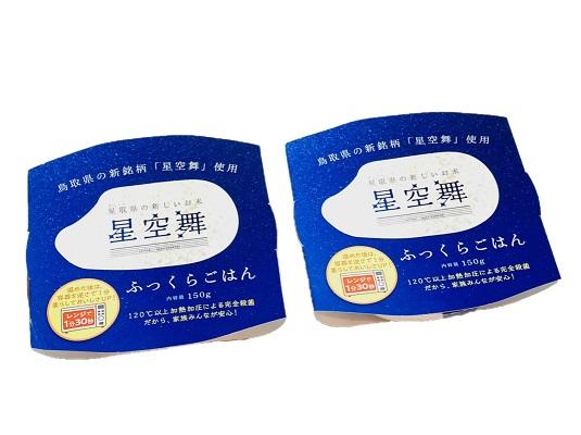 星空舞のオリジナルギフトセット / お米2kg 糀甘酒 パックご飯×3 JAアスパル 0592