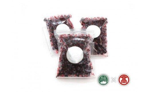冷凍ブルーベリー(大山ブランド会)国産 高島屋 タカシマヤ 0380.20-i4