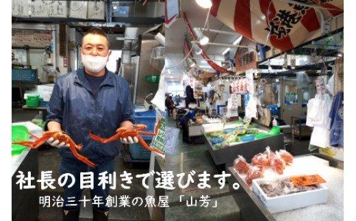 ミ(訳あり)ミ 浜茹で松葉がに(ずわいがに) 2枚 冷蔵発送 カニ 境港 0501