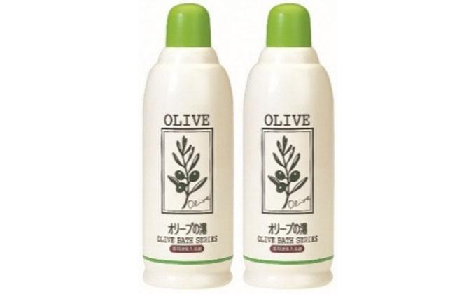 薬用オリーブの湯 <薬用液体入浴剤>2本セット(1本500ml)