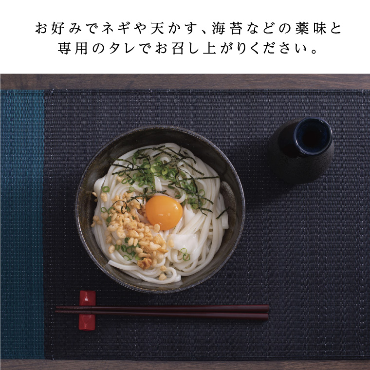 岡山生まれのたまごかけうどん 5個【配達不可:離島】