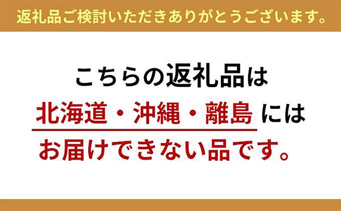 敷島堂 夢ぷりん 6本入
