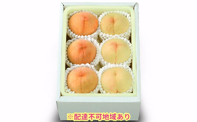 ご家庭用 おかやまの白桃と黄金桃 約1.5kg【配達不可:沖縄・離島】