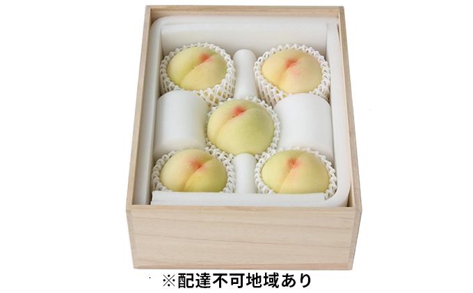 桃茂実苑 岡山特産 清水白桃 約1.5kg 5玉 桐箱入り