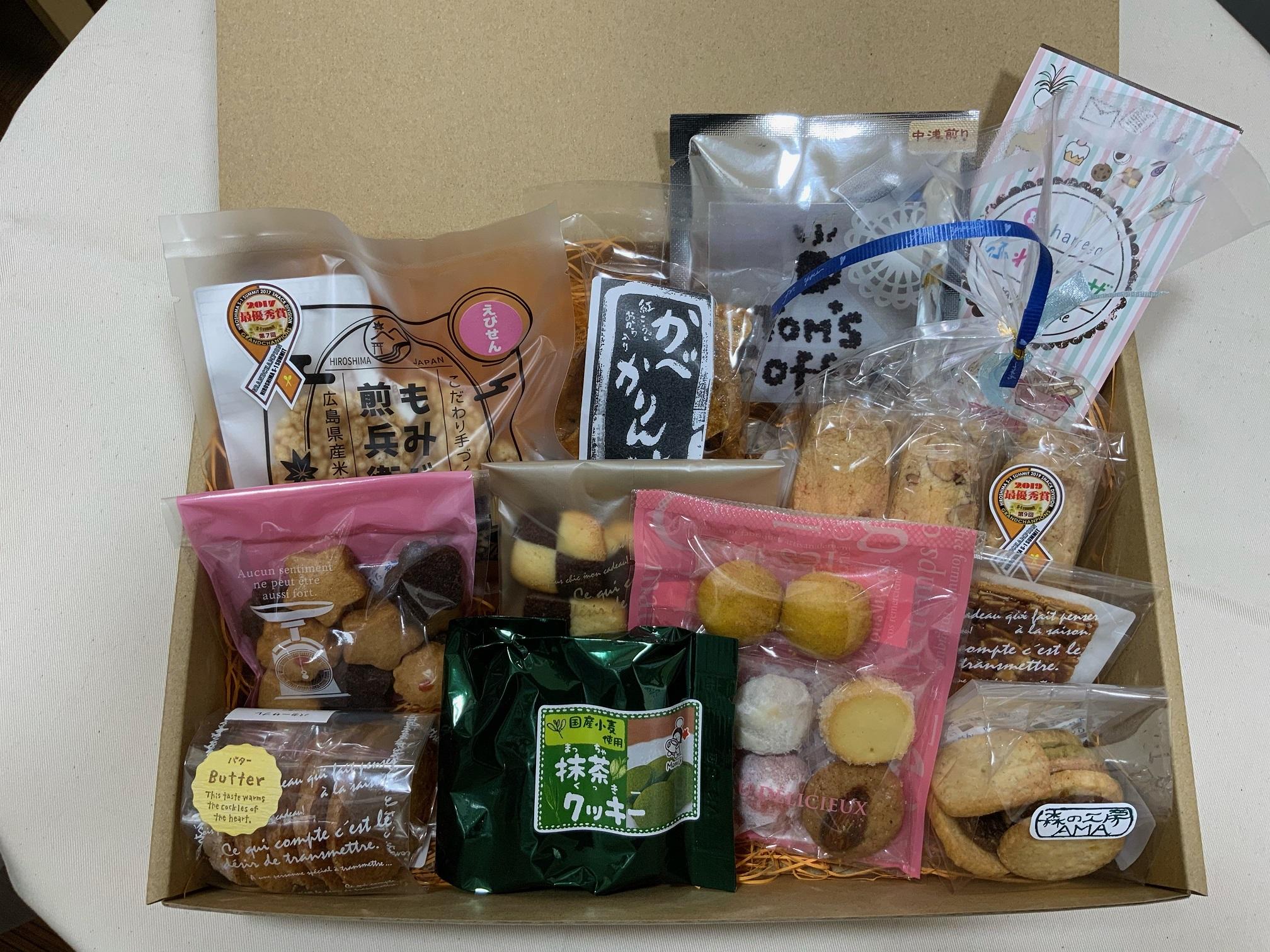 A31  広島おやつBOX