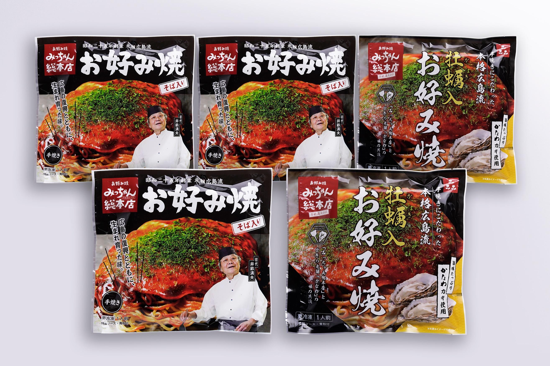 B22  【みっちゃん総本店】冷凍お好み焼「広島満喫5枚セット」