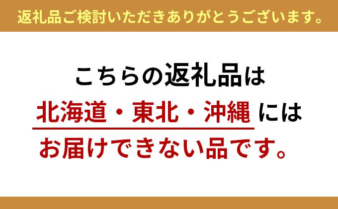 テング・マルサンお試しセット お好み・半とん・ウスター・すし酢×各1