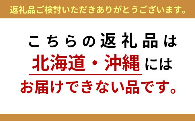 【2022年3月中旬頃発送】瀬戸内さぎしまのデコちゃん <ギフト贈答約3kg>
