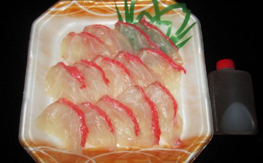 花月の金目鯛のしゃぶしゃぶ(冷蔵140g×2パック)