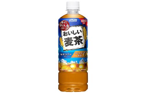 おいしい麦茶600ml×24本【年6回定期便】