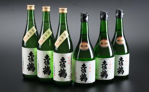 海洋深層水仕込み 和紙の純米酒 酔って候 本醸造720ml×各3本