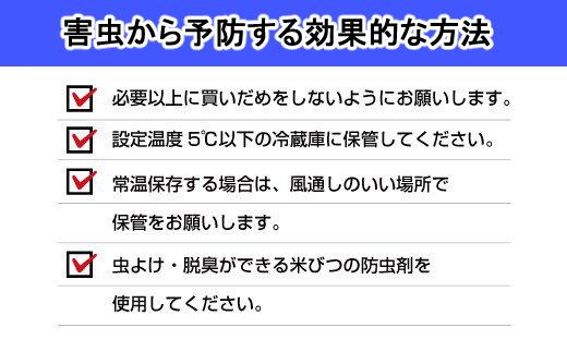 【生産者応援品】清流羽根川流域の新米◇【令和3年産10kg】
