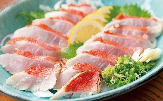 初音の金目鯛のたたきセット【チリ酢と薬味付き】<新鮮キンメダイの塩タタキ!白身魚・魚好きにオススメ>