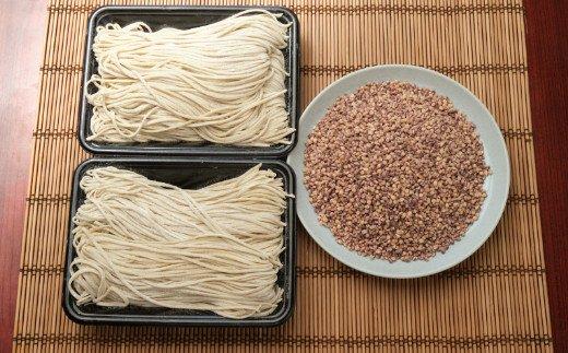 室戸産そば粉を使用した本格手打ちそばともち麦セット