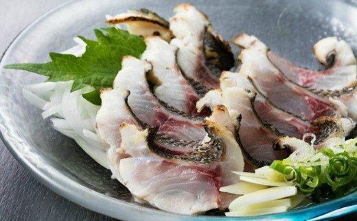 室戸の旬のタタキセット【チリ酢と薬味付き】